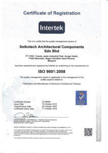 Seiko ISO Certificate