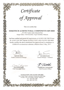Seiko Certificate of Approval by Kansai