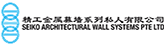 Seiko Architectural Wall Systems Pte Ltd