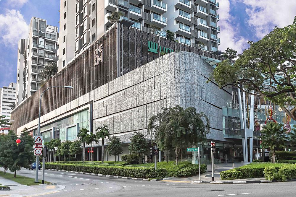 One KMall at 11 Tanjong Katong Road