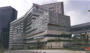 Centre For Healthcare Innovation at Jalan Tan Tock Seng